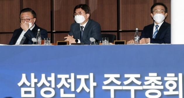 동학 개미 214 만개 … 삼성 전자 주주 총회 온라인