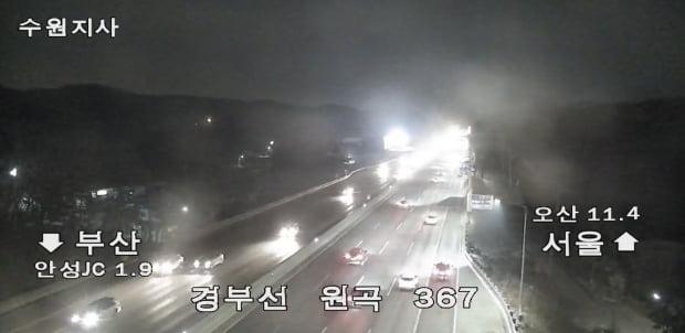 안성분기점부근(367K)~오산부근(376K) 도로 현황. 사진=한국도로공사