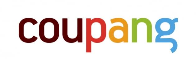 쿠팡, 美뉴욕증시에 상장된다…기업공개 신고서 제출
