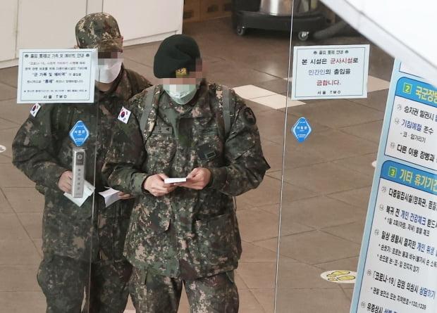사진은 3일 서울 용산구 국군장병라운지 TMO 입구. 사진=연합뉴스