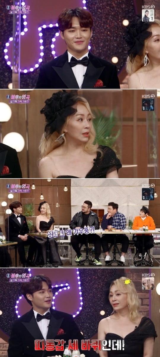 박해미와 황성재/사진=KBS 2TV '불후의 명곡'