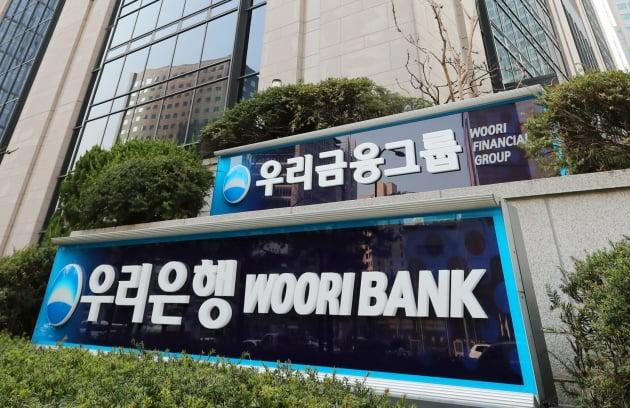 우리금융, '준법감시 현장자문단' 역량 강화