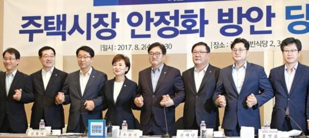 """""""집값 6개월 만에 5억 올랐다"""" 하소연에 """"임기남은 文 믿어라"""""""