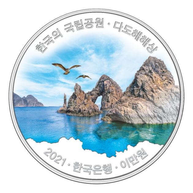한국의 국립공원 기념주화 사볼까?