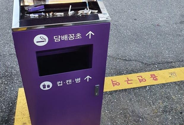 서초구청이 관리하는 공식 흡연구역. 사진=전수한 기자