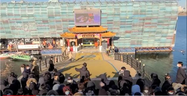 지난해 12월 22일 송파구 잠실동 D중식당에서 열린 개포1단지 조합장 해임총회. 유튜브 캡쳐