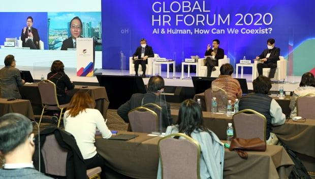 이찬 교수는 지난해 11월 열린 한경 글로벌HR포럼에 참석해  'AI시대 기업의 인재양성'에 대해 이야기 했다.