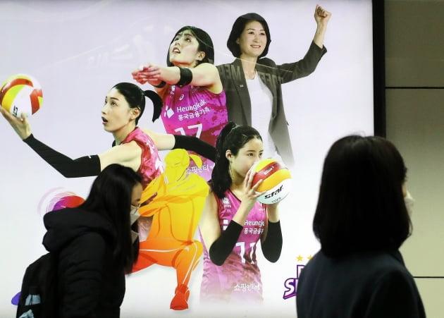 여자프로배구 '쌍둥이 자매' 이재영·이다영의 학교 폭력 논란 이후 징계 수위를 고민하던 흥국생명이 두 명에게 무기한 출전정지 징계를 내렸다. /사진=뉴스1