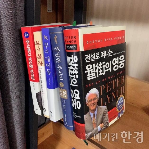 김서빈씨의 주식 추천 도서