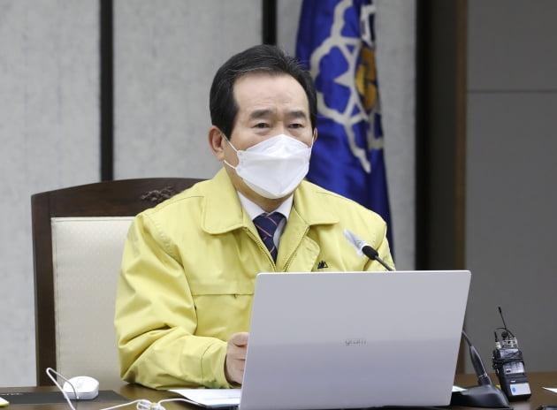 """[단독] 총리 지시에도…""""고위직 다주택 처분 강제 못한다"""""""