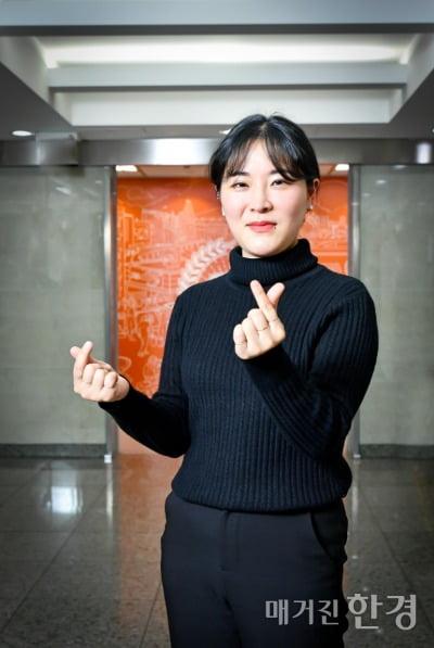 이혜련 중고나라 사업운영팀장. 사진=서범세 기자