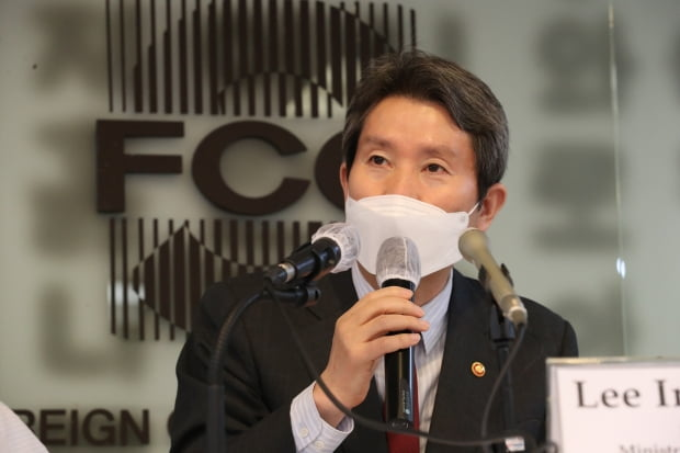 이인영 통일부 장관. 사진=뉴스1