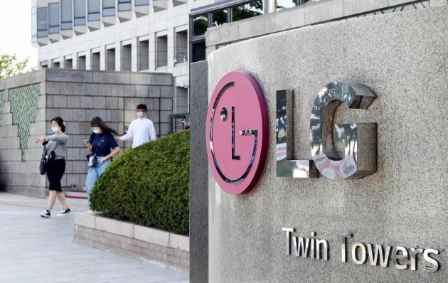 '연봉 8000만원' LG 냉장고사업부 직원…성과급 얼마 받을까