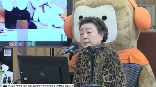 강부자 공약 / 사진 = '컬투쇼' 방송 캡처