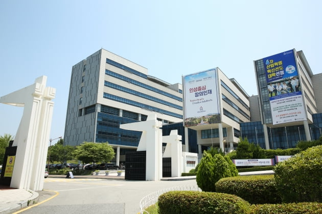 한남대 대학일자리센터, 5년 연속 '우수(최고등급) 대학' 선정