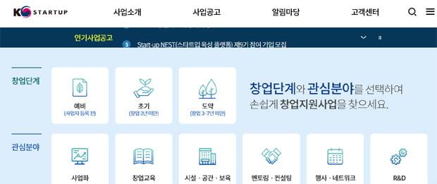 중소벤처기업부, 사내벤처 육성 운영기업 20개사 모집