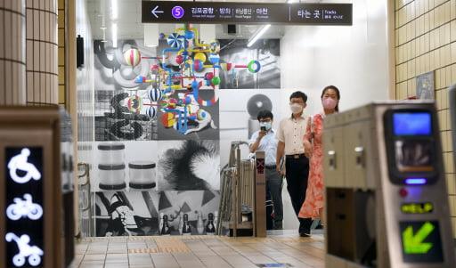 벼랑 끝 서울교통공사…노후 지하철역 리모델링 사업도 보류