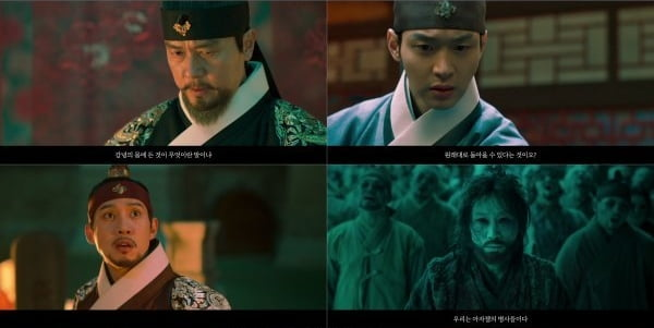 /사진=SBS 새 월화드라마 '조선구마사' 티저 영상 캡처
