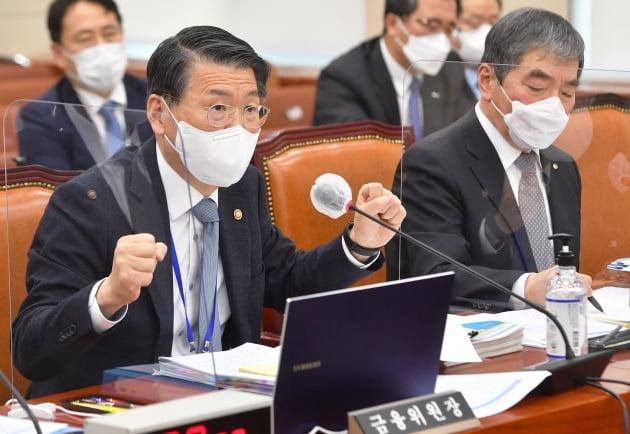 은성수 금융위원장이 17일 서울 여의도 국회에서 열린 정무위원회 전체회의에서 의원 질의에 답변하고 있다. 2021.2.17/뉴스1