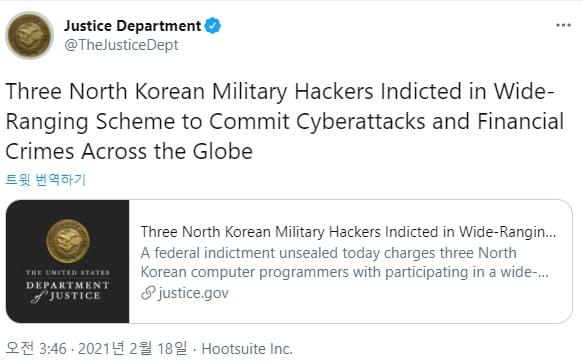 """美, '1조4000억 해킹' 北 해커 3명 기소…""""총 아닌 키보드 든 세계의 은행강도"""""""