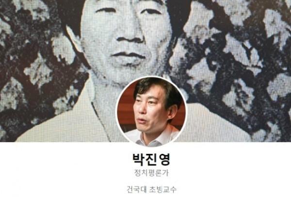 박진영 더불어민주당 부대변인 /사진=박진영 부대변인 페이스북 갈무리.