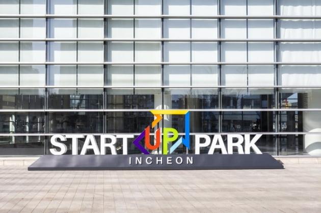 한국판 실리콘밸리 '인천 스타트업 파크' 이달 25일 개장