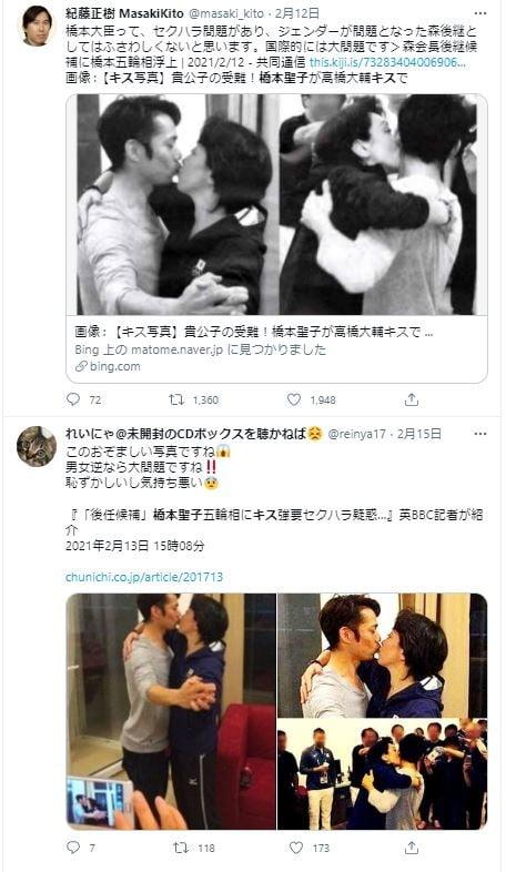 하시모토 세이코 도쿄올림픽·패럴림픽 담당상이 도쿄 올림픽·패럴림픽 조직위원회 회장으로 유력한 것으로 알려진 가운데 그가 과거 남자 스케이트 선수에게 무리하게 키스했다는 것을 지적하는 게시물이 트위터에 잇따라 올라오고 있다. [사진=트위터 캡처]