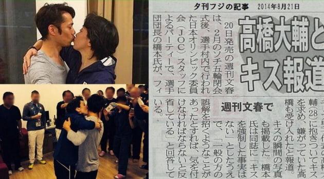 하시모토 세이코 심임 위원장이 과거에 남자 스케이트 선수에게 무리하게 키스했다고 지적하는 게시물이 트위터에 잇따라 올라오고 있다. /사진=트위터 검색 결과 캡쳐