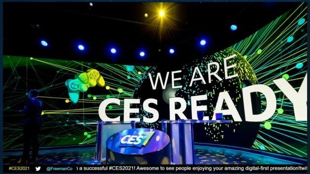세계 최대 IT·가전 박람회 'CES 2021'이 지난 15일부로 디지털 플랫폼 '버추얼 베뉴' 운영을 마쳤다. 올해 CES는 신종 코로나바이러스 감염증(코로나19) 대유행으로 54년 역사상 처음 '올 디지털(all digital)' 행사로 열렸다. / 미국 소비자기술협회(CTA) 제공.