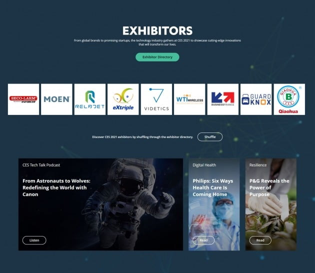 세계 최대 IT·가전 박람회 'CES 2021'가 올해 첫 선을 보인 디지털 플랫폼 '버추얼 베뉴(virtual venue)' 출품업체 페이지 / 미국 소비자기술협회(CTA) 제공.