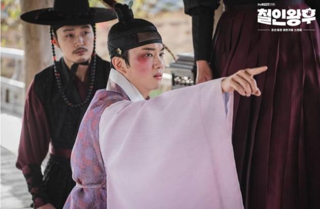 '철인왕후'에서 김환을 연기한 유영재/사진=tvN '철인왕후' 스틸