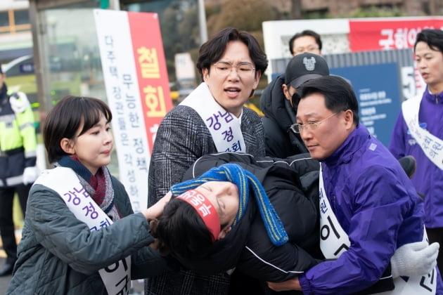 /사진=SBS 새 금토드라마 '펜트하우스2' 스틸