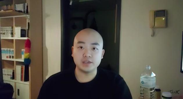 프로듀서 탱크 고인 언급 사과 /사진=유튜브