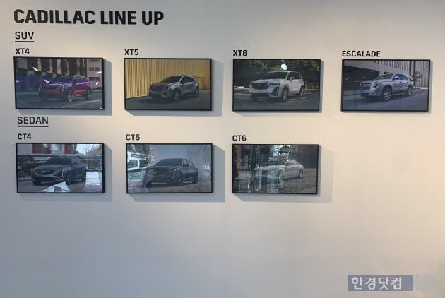 19일 캐딜락 XT4 출시 행사./ 사진=신현아 한경닷컴 기자