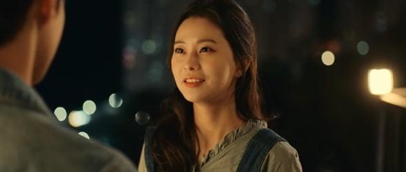 /사진='심야카페 시즌3-산복산복 스토커' 영상 캡처
