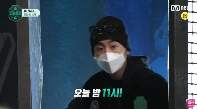 '고등래퍼4' 디아크 /사진=Mnet 유튜브 화면 캡처