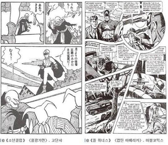 만화 속 말풍선이 전하는 대사의 양에서 고맥락 사회(왼쪽 일본 만화)와 저맥락 사회(오른쪽 미국 만화)의 차이를 확인할 수 있다.