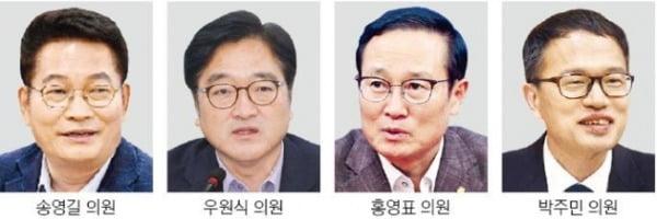 '포스트 이낙연'은 나…보폭 넓히는 송영길·우원식·홍영표