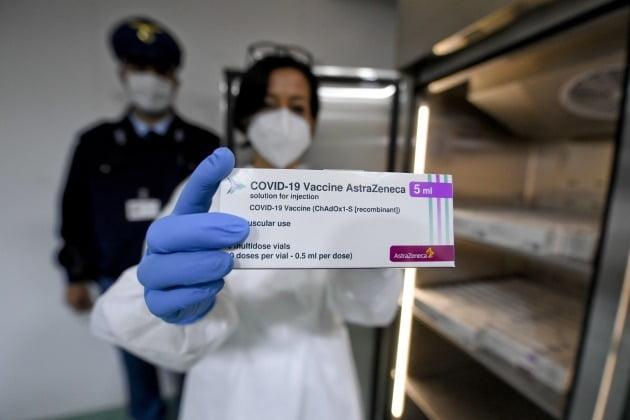 아스트라제네카 백신 [사진=EPA 연합뉴스]