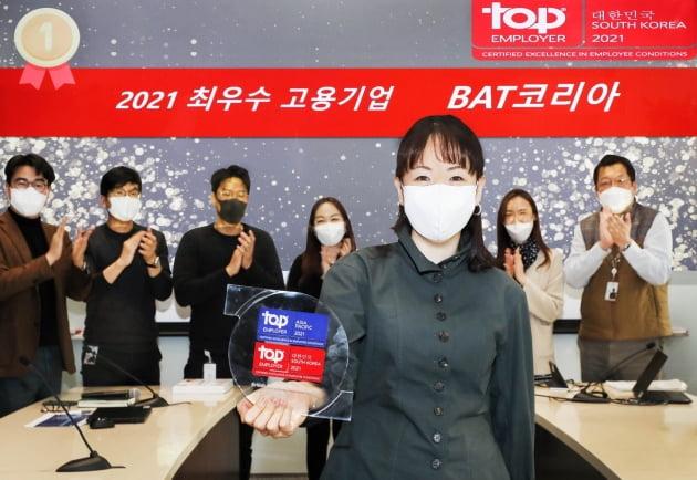BAT코리아, 3년 연속 '최우수 고용기업' 선정