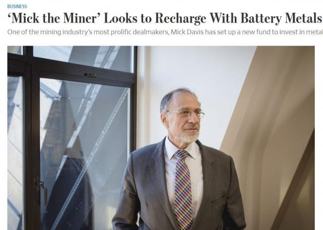 세계 광산업계 거물, 리튬 등 배터리용 금속에 '올인'