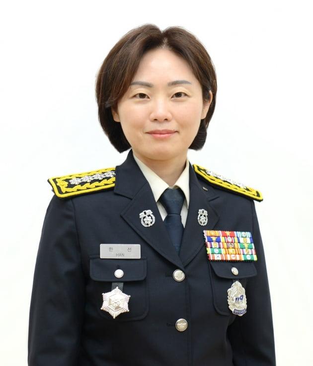 경기도 소방재난본부, 시흥소방서장에 도내 최초 '한선 소방서장 선임'