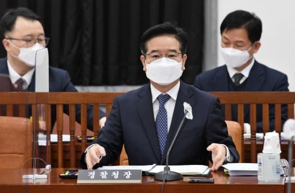 김창룡 경찰청장.  연합뉴스