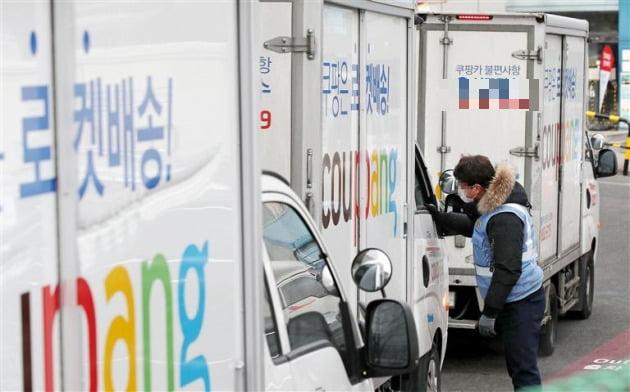 """[단독] 쿠팡, 美 투자자에 """"한국만의 특수한 위험 있다"""" 경고"""