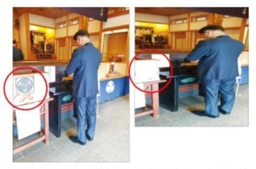 최정우 포스코 회장이 2018년 일본의 고사찰을 방문한 사진. 왼쪽은 원본 사진이고, 오른쪽은 노웅래 더불어민주당 의원이 22일 청문회에서 공개한 변형된 사진. 포스코는 최 회장이 신사를 참배한 것처럼 원본 사진이 왜곡됐다고 지적했다.  포스코 제공