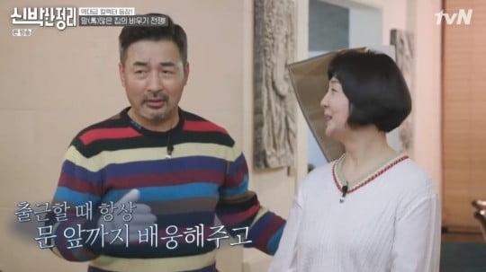 배동성/사진=tvN '신박한 정리'