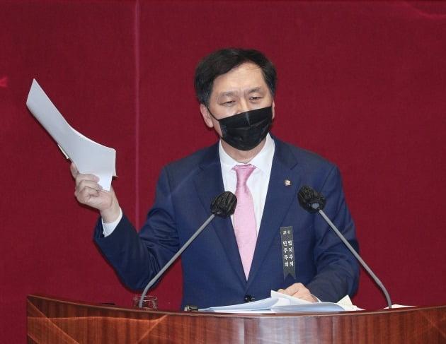 김기현 국민의힘 의원 [사진=연합뉴스]