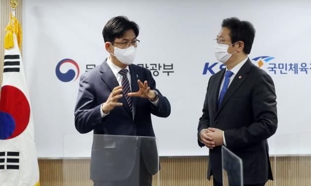 송파구, 올림픽공원 스포츠산업종합지원센터 개관
