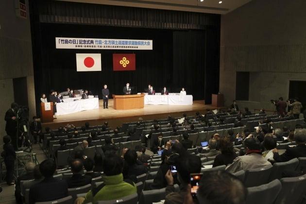 일본 시마네현 마쓰에시에 있는 현민 회관에서 22일 마루야마 다쓰야 시마네현 지사(가운데)가 참석한 가운데 일본의 독도 영유권을 주장하는 '다케시마의 날' 행사가 열리고 있다. 2021-02-22 [사진=AP 연합뉴스]