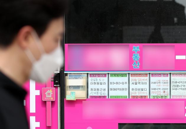 '아파트 거래 신고가 넣고 빠지기' 의혹… 국토부 조사 나선다